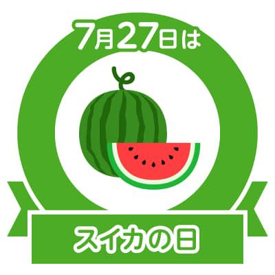 Ngày dưa hấu tại Nhật